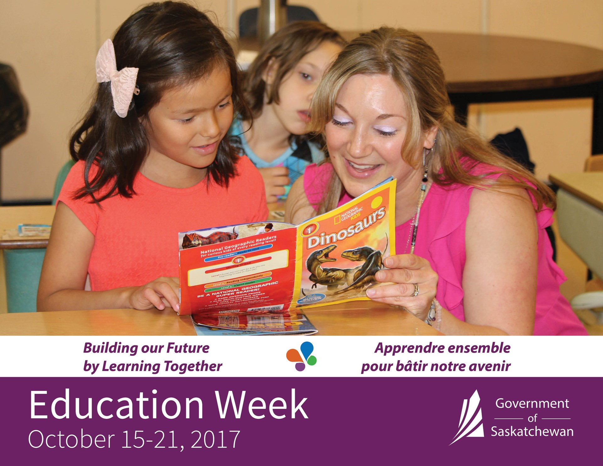education-week-2017-SD Display+Web+Twitter.jpg